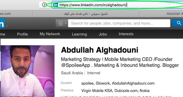 linkedin-profile link.png